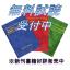 【書籍】再生医療の開発戦略と最新研究事例集(No.1983) 製品画像