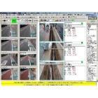 かんたん工事写真帳3(1年型・3年型) 製品画像