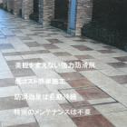 既存タイル・石材用 床防滑処理剤『リストンガード』 製品画像