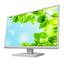 Type-C給電対応ディスプレイLCD-CF241EDシリーズ  製品画像