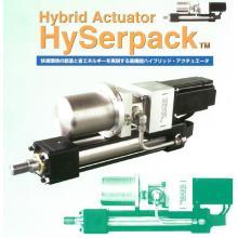 ハイブリッド・アクチュエータ『HySerpack』※技術資料進呈 製品画像