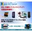 IDK-PC SHOP【 パソコン(PC)通販ショップ 】 製品画像