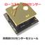 ローコスト CO2センサモジュール『IoT-S300EA』 製品画像