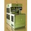 小型自動クラフト包装機『MULTI-PACK』 製品画像
