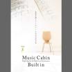 住宅用防音室Music Cabin Built in総合カタログ 製品画像