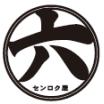 株式会社千六屋『会社案内』 製品画像