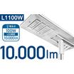 ソーラー式LED照明 太陽光街路灯 DESOL-L1100W 製品画像