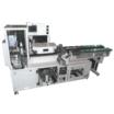 エノキ用逆ピロー包装機『SP-2000』 製品画像
