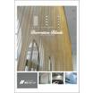 デコレーションブラインドカタログ 製品画像