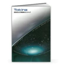 ケンコー・トキナー 「産業用光学機器総合カタログ」無料プレゼント 製品画像