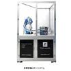 大気圧プラズマ処理の自動化システム 製品画像