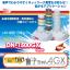 ネットワーク対応型監視警告灯 警子ちゃん4GX(LAN接続) 製品画像