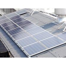 太陽光パネル設置『スレートストロング工法』 製品画像