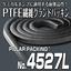 ケミカルポンプ用 【日本ピラー工業/パッキンNo.4527L】  製品画像