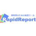 RapidReportサポート QAフォーラム 製品画像