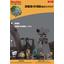 測量器・計測器 総合カタログ 製品画像