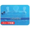 レジン注入型ケーブル接続キット『セルパック』 製品画像