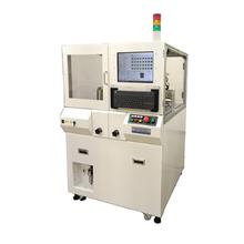 全自動プログラミングハンドラ『PH-M100A』 製品画像