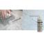コンクリートひび割れ補修・保護材『スーパーゲル』 製品画像