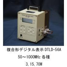 デジタル無線用電力計(FUJISOKU) 人気3製品のご紹介 製品画像