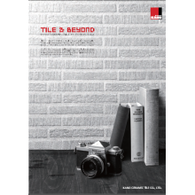 TILE&BEYOND 総合カタログ 製品画像