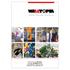 アクティブエンターテイメント カタログ 製品画像