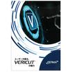 【導入事例集】ユーザーが語る、VERICUTの魅力 製品画像