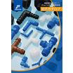 『樹脂性の配管部材』の総合カタログ&お好きなサンプル無料進呈 製品画像