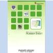 ゴムシート 製品カタログ 製品画像