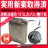 発電機タンク   19.5L ガソリンタンク【実用新案取得済】 製品画像