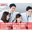 顧客管理システム CRM×SFA=CRMis 製品画像
