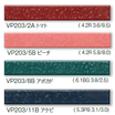 内装タイル『Vi-タ-Minパールラスター』 製品画像