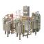 ネッチバクミックス社製 真空乳化分散装置 製品画像