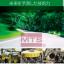車両試験ソリューション ~未来を予測した技術力~ 製品画像