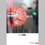 フィッシャーコネクターズ社製コネクタ 技術情報カタログ 製品画像