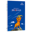 JDL IBEX会計 製品画像