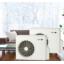 コロナ『ヒートポンプ式温水暖房システム』 製品画像