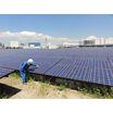 太陽光発電所(自家用電気工作物)保安管理業務 受託サービス 製品画像