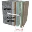 外壁防水補修改修工法『リアネットE工法』 製品画像