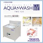 小型食品洗浄機「AQUA WASH CUBE TWS-125」 製品画像