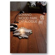 『信州 木質建材カタログ』 製品画像