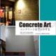 高付加価値&高い意匠性で壁面をデザインする『コンクリートアート』 製品画像