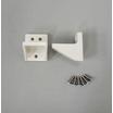 【取り付け用ネジ付】窓シャッター用ストッパー(白/黒/ブロンズ) 製品画像
