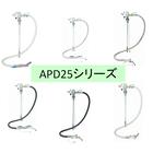 オイル・溶剤用ドラムポンプ「APD-25シリーズ」【防爆タイプ】 製品画像
