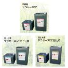 環境対応型・特化則非該当ウレタン防水材『サラセーヌEZ』 製品画像