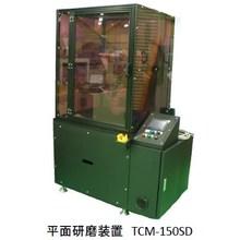 平面研磨装置 設置事例 製品画像