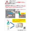 【資料】塩素やアルコールが除菌できない時がある事をご存じですか? 製品画像