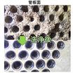 プレート式・チューブ式(多管式)大型熱交換器の洗浄サービス 製品画像