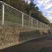 崩壊土砂防護柵『スロープガードフェンス タイプLE』 製品画像