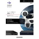 カメラ 原発 監視